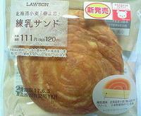 北海道産小麦「春よ恋」練乳サンド(ローソン)