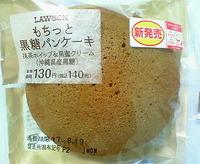 もちっと黒糖パンケーキ(ローソン)