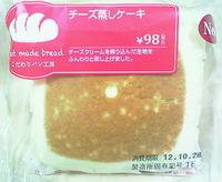 チーズ蒸しケーキ(ファミリーマート)