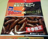 亀田の柿の種×明治のミルクチョコレート(冬季限定)