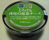 とろける西尾の抹茶チーズ(サークルKサンクス)