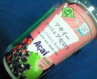 アサイー グアバ&アセロラ(Uchi Cafe SWEETS)ローソン