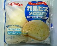 カルピスメロンパン(ヤマザキ)