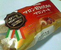 マロン好きのためのマロンケーキ(Yamazaki)