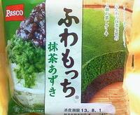 ふわもっち抹茶あずき(Pasco)