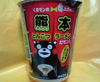 くまモンの熊本とんこつラーメン(エースコック)
