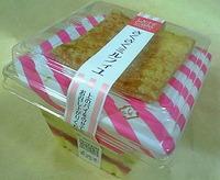 さくさくミルフィーユ(Uchi Cafe SWEETS)ローソン