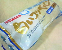 白いコッペパン 豆乳クリーム&コーヒークリーム(ヤマザキ)