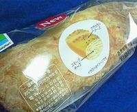 チーズスティックデニッシュ(ファミリーマート)