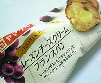レーズンチーズクリームフランスパン(ヤマザキ)