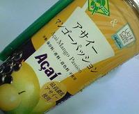 アサイーマンゴーパッション(Uchi Cafe SWEETS)ローソン
