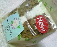 ふわ~りシフォンサンド(紅茶)ファミリーマート
