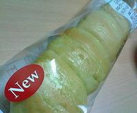 ちぎれるメロンクリームパン(ファミリーマート)