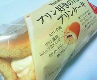 プリン好きのためのプリンケーキ(ヤマザキ)