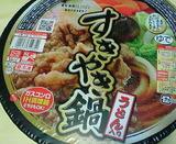 すき焼き鍋 うどん入り(キンレイ)
