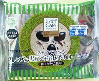 プレミアム黒豆と宇治抹茶のロールケーキ(Uchi Cafe SWEETS)ローソン