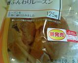 ふんわりレーズンパン