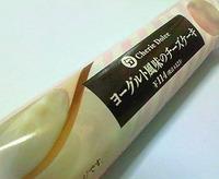 ヨーグルト風味のチーズケーキ(サークルKサンクス)