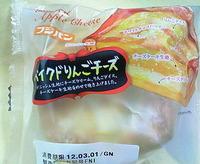 ベイクドりんごチーズ(フジパン)