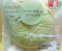 ダブルミルククリームパン(ローソン)