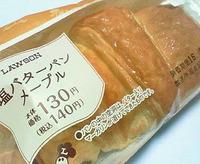 塩バターパン メープル(ローソン)