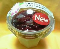 3種ベリーソースのブラマンジェ(Sweets+)ファミリーマート