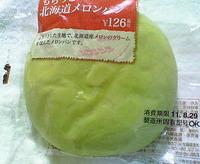 もちっと北海道メロンパン(ファミリーマート)