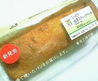 しっとり紅茶スティックケーキ (セブンイレブン)