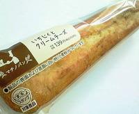 いちじくとクリームチーズ (ローソン)NEC_5494