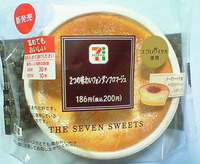 f2つの味わいフォンダンフロマージュ(セブンイレブン)