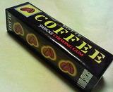 ロッテガム 復刻版 「コーヒー」