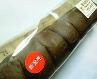 黒いちぎりパン(チョコホイップ)セブンイレブン