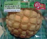 マンゴー&ホイップメロンパン