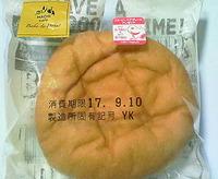 紅あずまの焼き芋あん&ホイップドーナツ(ローソン)