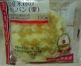 国産米粉の蒸しパン(栗)