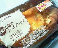 直焼き5種のチーズブレッド(ローソン)