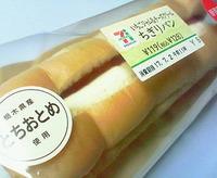 いちごジャム&チーズクリームちぎりパン(セブンイレブン)