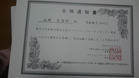 DSC_0472