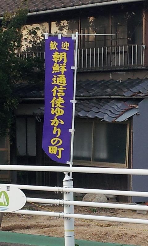 20131027_161322