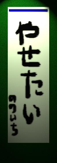19f4a0c3.jpg