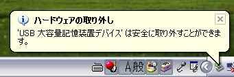 ce02116f.jpg
