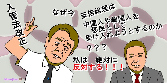 ①toranomonn