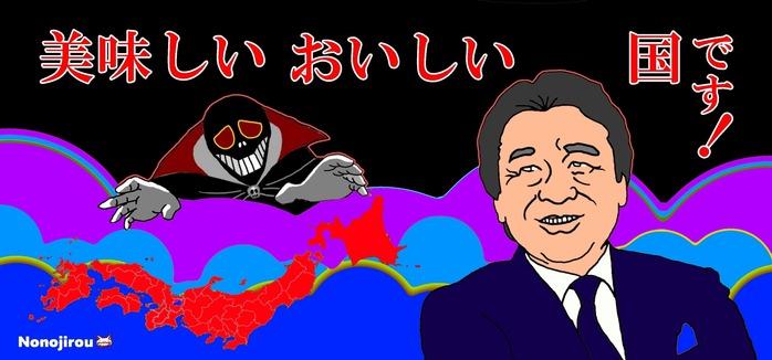 0  竹中平蔵 a
