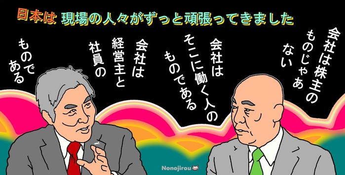 11上島と百田