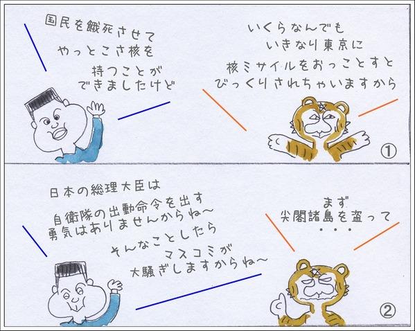 12yueIMG_0001 (1)