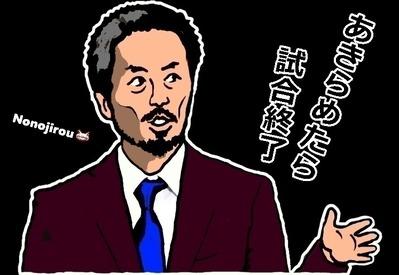 1 安田純平
