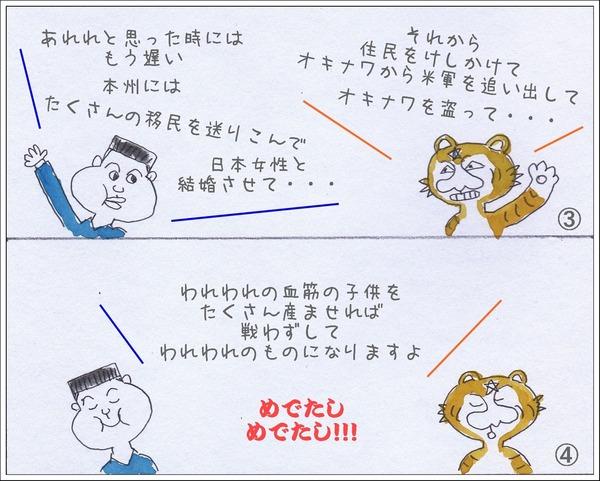 34yueIMG_0001 (1)