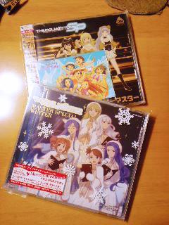091220_0019~01のコピー