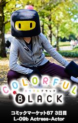 Colorful Black