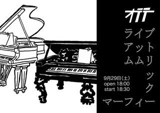 flyer121009[1]